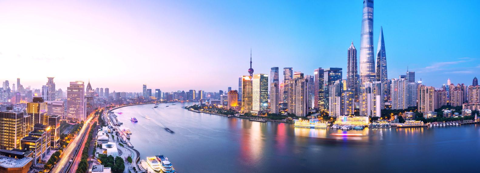 Bilde av Shanghai